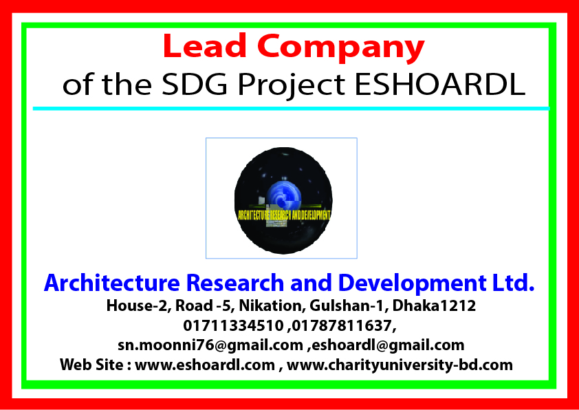 This image has an empty alt attribute; its file name is Eshoardl-lead-company.jpg